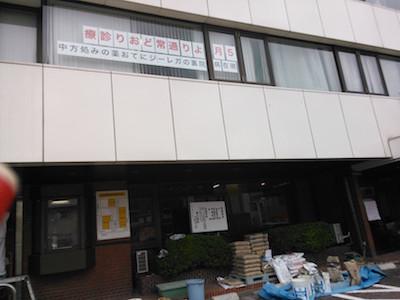 NCM_0435